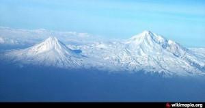Küçük Ağrı Dağı