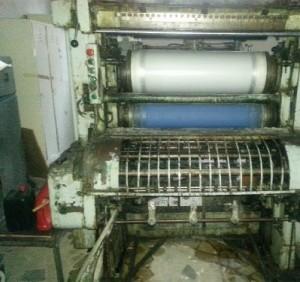 Lak Sürme Makinesi İşçisi (Metal Levha)