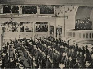 1. Meşrutiyet (23 Aralık 1876)