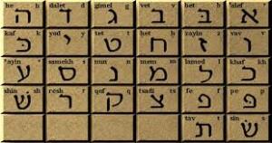 İbrani