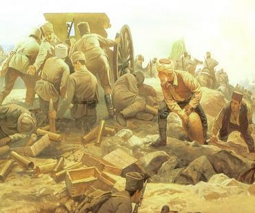 İnönü Muharebesi