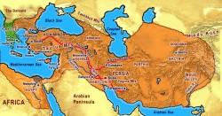 İran Uygarlığı