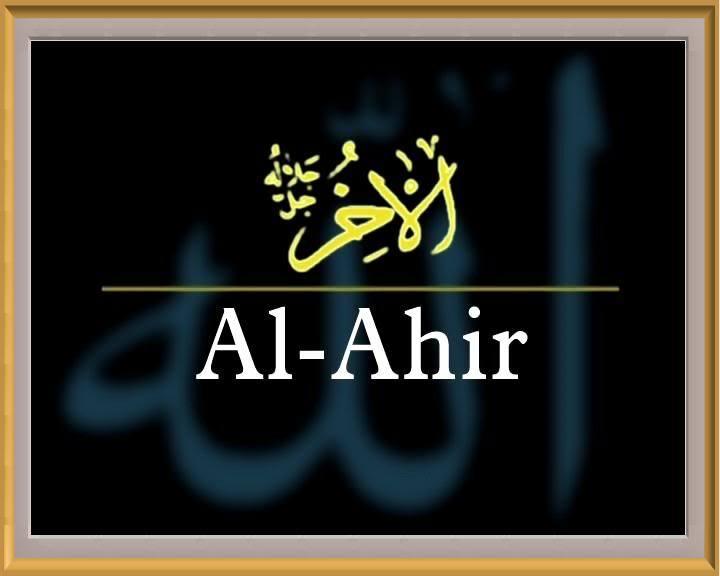 Âhir (El-Âhiru)