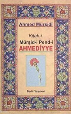 Ahmediyye