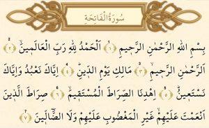 Fatiha Suresi Okunuşu, Arapçası ve Anlamı