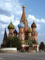 Aziz Vasil Katedrali, Moskova