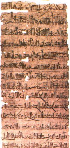 Papirüs hiyeratik
