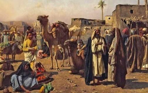 İslamiyet öncesi ekonomik ve sosyal hayat
