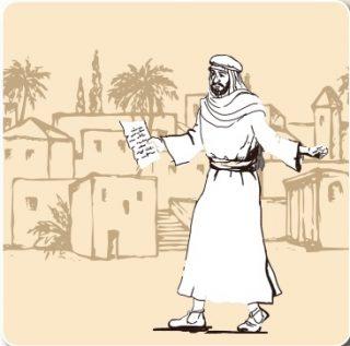 İslamiyet Öncesi Kültürel Hayat
