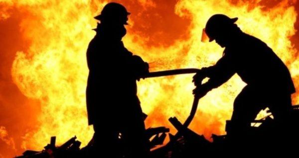 Yangın İçin Acil Durum Müdahale Yöntemi