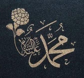 Hz. Muhammed'in (s.a.v.) Ticaret Hayatı